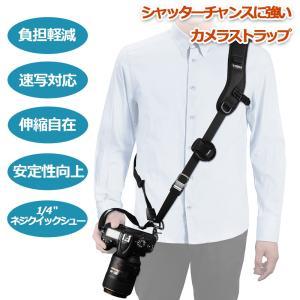 【優れた性能】ストラップはネオプレンとナイロン素材で作られ、カメラの重さを分散し、肩への負担を軽減し...