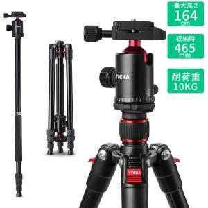 カメラ 三脚 ビデオカメラ 一眼レフ デジカメラ用 アルミ 4段階伸縮 全高1620mm 一脚可変式 自由雲台付き 軽量 コンパクト 安定性 ブラック TK101 TYCKA|halhal