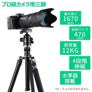 カメラ 三脚 一脚 4段 1670mm 耐荷重12kg コンパクト 自由雲台 アルミ製  パノラマ撮影  デジタルカメラ 一眼レフ Canon Nikon Petax Sonyなど用 TYCKA TK103|halhal