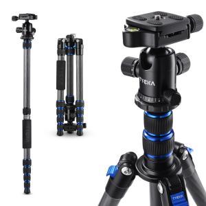 カメラ用三脚 カーボン製 超軽量 コンパクト 5段 全高1480mm 旅行用三脚 トラベル三脚 一脚 自由雲台 耐荷重8KG Canon Nikon Petax Sonyなど用 TK108 TYCKA|halhal
