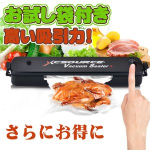 特徴: 【最新版強力吸引真空パック器】耐久性のあるEVA素材の密封シートを採用し、食品などの鮮度を長...