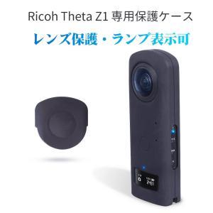 Ricoh Theta Z1保護ケース 専用カバー マイク穴あり・ランプ表示可・表示パネル確認可 レンズキャップ付き 360全天球カメラ用 XC531 halhal
