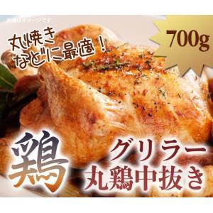 鶏 700 グリラー 丸鶏中抜き ブラジル産|halla-mart