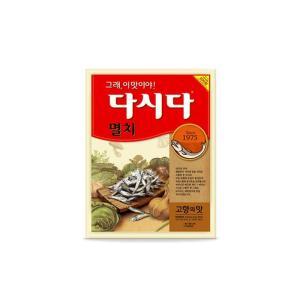 イワシ ダシダ 1kg 韓国食品 だし|halla-mart