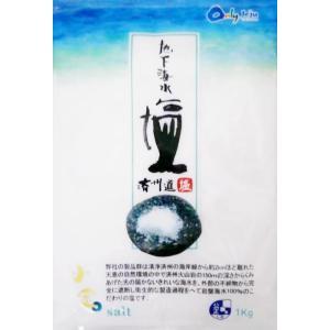火山岩地下海水塩 1kg 韓国塩|halla-mart