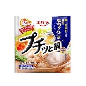 エバラ プチッと鍋 ちゃんこ鍋 (23g×6個138g)×3袋|halla-mart