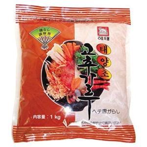 ヘテ 調味用 唐辛子粉 1kg|halla-mart