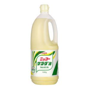 日清 サラダ油(ニッコー) 1.5L|halla-mart