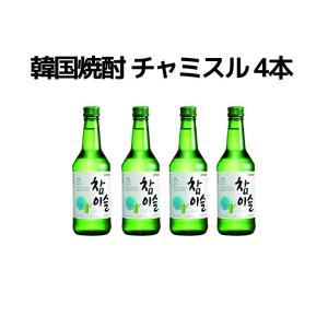韓国焼酎 チャミスル 4本セット|halla-mart