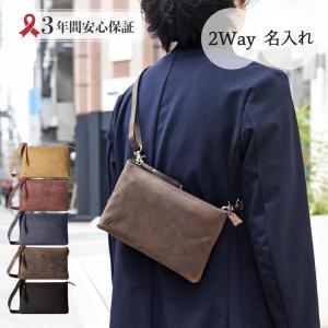 様々な使い方ができる。本革仕様の贅沢な大人のミニクラッチバッグ  使い勝手の良いサイズ感。 気がつけ...