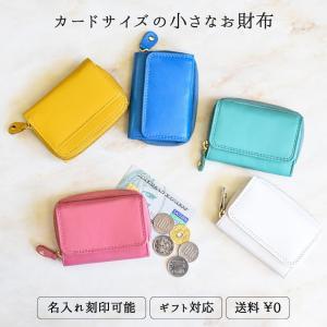 ミニ財布 レディース 財布 コンパクト 小さい財布 ミニウォレット 三つ折り 大人 可愛い tiny...