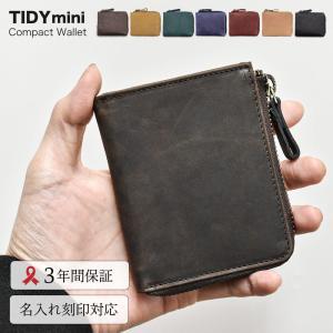 財布 メンズ レディース コンパクト ミニ ショートウォレット 小さい 革財布 TIDY mini ...