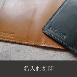 名入れ刻印 プレゼント ギフト オリジナル 革小物 革財布 記念日|hallelujah0325