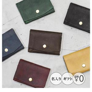 ミニ財布 レディース財布 メンズ財布 tiny 小さい財布 コンパクト 三つ折り キャッシュレス 本...