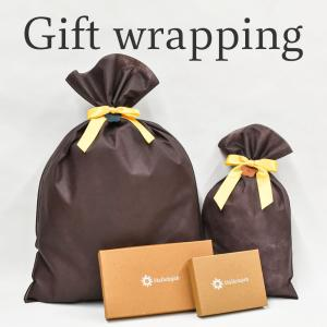 ギフトラッピング プレゼント包装 メンズ レディース 贈り物 プレゼント サプライズ クリスマス 誕生日 母の日 父の日 バレンタイン|hallelujah0325
