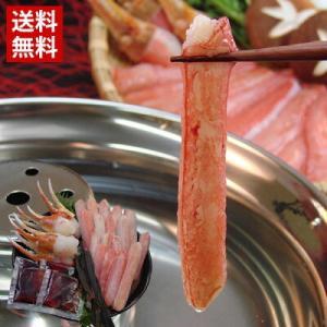しゃぶしゃぶで食べるズワイガニ。 夏は冷しゃぶでもお楽しみいただけます。  【商品説明】 ◆名称…か...