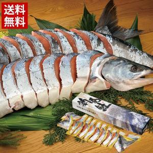 永年こだわり続ける職人が選び抜いた、最高の素材。 北海道で獲れた塩秋鮭を1尾分まるごと切身にしました...