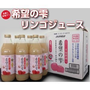 JAアオレン独自の「密閉搾り」製法により、空気に触れないようりんごをすりおろし搾ることで、酸化防止剤...