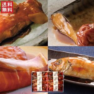 送料無料 氷温熟成 お魚惣菜ギフトセット―和の心― 豊後ぶり のどぐろ 金目鯛の煮煮付け さばの煮付け 海産物ギフト 焼物 ダイマツ|halloday