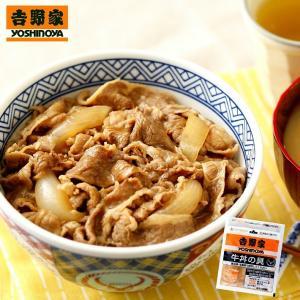 レトルトではなく冷凍加工で調理されており、吉野家の店舗と同じ食材を使用していますので、いつもの味をご...