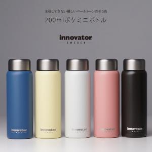 水筒 イノベーター innovator 200ml 保温保冷 ステンレスボトル おしゃれ 直飲み 北欧 ペールトーンカラー パステル 通勤 通学 熱中症 暑さ対策|haloaboxart