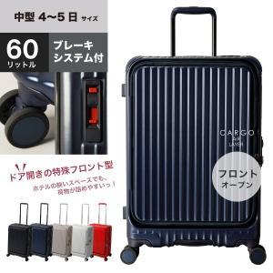 CARGO AiR LAYER カーゴエアレイヤー キャリーバッグ スーツケース フロントオープン TRIO トリオ 軽量 cat648ly 60L Mサイズ 送料無料 2年間保証|haloaboxart