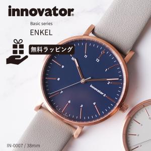 腕時計 メンズ 38mm ウォッチ 時計 シンプル カジュアル 北欧ライフスタイルブランド innovator 北欧 スウェーデン プレゼント ギフト お祝い|haloaboxart