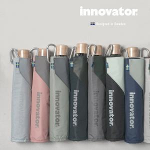 イノベーター innovator 折りたたみ傘 60cm ワイド 晴雨兼用 自動開閉 雨傘 日傘 UVカット 遮光 遮熱 撥水加工 北欧 おしゃれ 雨の日 携帯 梅雨対策|haloaboxart