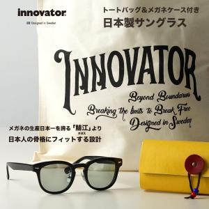 サングラス 日本製 innovator イノベーター 99%紫外線カット ケース付き トートバッグ付き made in japan 鯖江 豊岡 プレゼント 夏 日差し 紫外線対策|haloaboxart