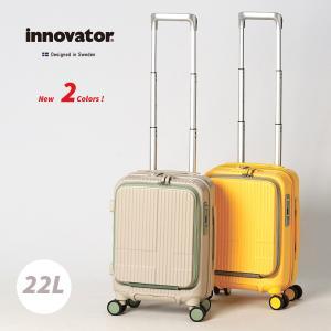 イノベーター スーツケース innovator inv30 21L SSサイズ 軽量 ジッパー フロントオープン コインロッカーサイズ 北欧 送料無料 メーカー直送 4輪 ペールトーン|haloaboxart