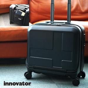 イノベーター スーツケース innovator inv36 33L 軽量 ジッパー キャリーバッグ キャリーケース フロントオープン 機内持ち込みサイズ 北欧 ビジネス|haloaboxart