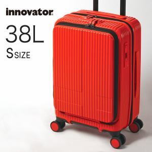 イノベーター スーツケース innovator inv50 38L Sサイズ 軽量 ジッパー キャリーケース フロントオープン キャリーバッグ 機内持ち込み 送料無料 2年間保証|haloaboxart