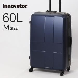 スーツケース 中型 ハードタイプ キャリーケース キャリーバッグ イノベーター innovator 4〜5日 INV58 60L メーカー直送