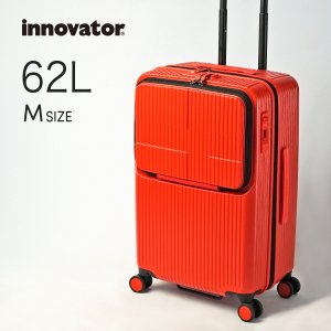 イノベーター スーツケース innovator inv60 62L Mサイズ 軽量 ジッパー キャリーケース フロントポケット キャリーバッグ 北欧 トラベル 送料無料 2年間保証|haloaboxart