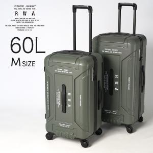 アウトドア キャリーケース トランク スーツケース  RWA66 60L Mサイズ 軽量 ジッパー キャリーバッグ 北欧 トラベル 収納BOX ディスプレイ 送料無料 2年間保証|haloaboxart
