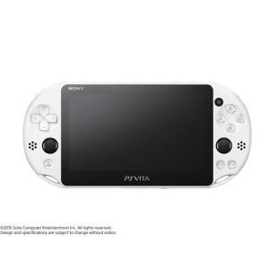 SONY PlayStation Vita (プレイステーション ヴィータ) Wi-Fiモデル PCH-2000 ZA22 [グレイシャー・ホワイト] 【送料無料】|halsystem