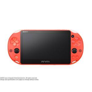 SONY PlayStation Vita (プレイステーション ヴィータ) Wi-Fiモデル PCH-2000 ZA24 [ネオン・オレンジ]【箱損】 【送料無料】|halsystem
