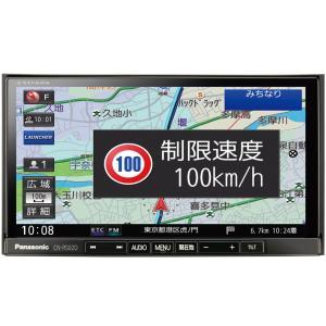 パナソニック ストラーダ 美優Navi CN-RS02D 7インチ  178x100x183 mm SDカーナビゲーション|halsystem
