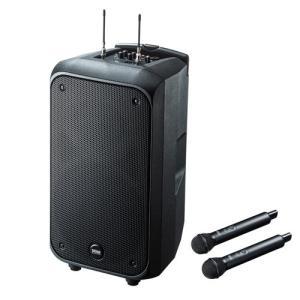 サンワサプライ ワイヤレスマイク付き拡声器スピーカー MM-SPAMP8 halsystem