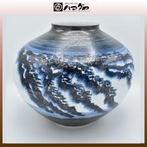 有田焼 花瓶 草場正人作 彫山水肌張丸花瓶 展示品限り item no.1f002|hamadaya-shokki