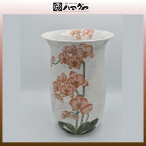 九谷焼 花瓶 10号 胡蝶蘭 展示品限り item no.1f004|hamadaya-shokki