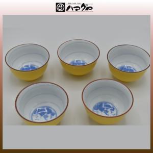 有田焼 湯呑セット 黄釉ぶどう 煎茶揃 5組セット 現品限り item no.1f019|hamadaya-shokki