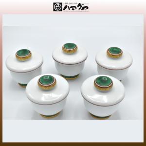 有田焼 蒸し碗セット 白グリーンライン 蒸し碗 5客 5組セット 現品限り item no.1f033|hamadaya-shokki