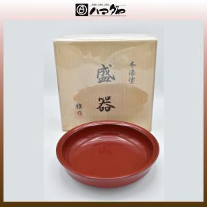 越前塗 鉢 京夢雅盛器朱 現品限り item no.1f046|hamadaya-shokki