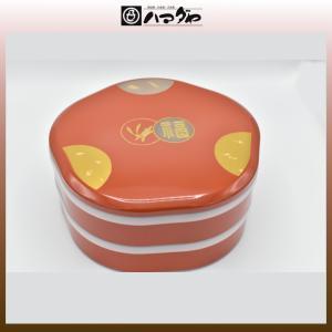 山中塗 重箱 福うさぎ9.0 福梅二段オードブル タッパー蓋付 現品限り item no.1f053|hamadaya-shokki