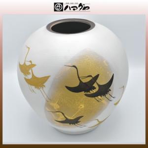 九谷焼 花瓶 9号 おぼろ鶴 展示品限り item no.1f058|hamadaya-shokki
