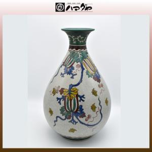 九谷焼 花瓶 13号 からすうり item no.1f060|hamadaya-shokki
