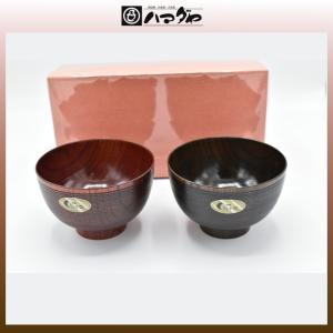 山中塗 汁椀 〓千筋夫婦汁椀(黒・赤) 箱入り item no.1f102|hamadaya-shokki