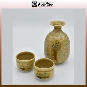 黄瀬戸焼 酒器 おあづけ酒器揃 item no.1f151|hamadaya-shokki