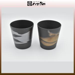 美濃焼 カップ 金銀流し ロックカップ ペア item no.1f163|hamadaya-shokki